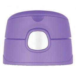 Închizătorul - Thermos FUNtainer - violet deschis
